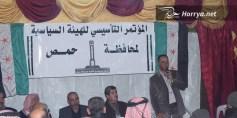 الهيئة السياسية لحمص تعقد مؤتمرها التأسيسي الأول