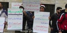 احتجاجات في تلبيسة ضد مجلس محافظة حمص والحكومة المؤقتة