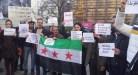 مظاهرة في اسطنبول تنديداً بالإجرام الروسي