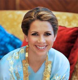 Princess Haya