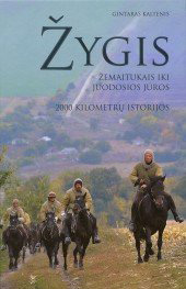 12-Zygis-book-cover