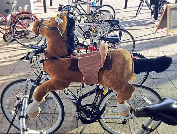 bike-horse-london.jpg