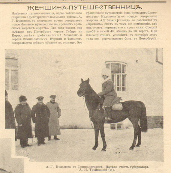 A Russian newspaper published this photograph of Kudasheva on Crete, the horse owned by Czar Nicholas II.