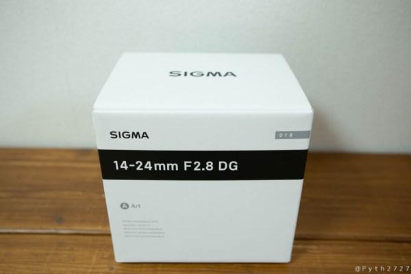 SIGMA 14-24mm F2.8 DG HSM ARTの外箱