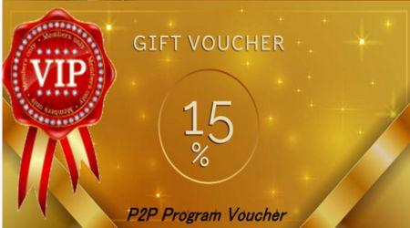P2Pビジネスプログラム バウチャー