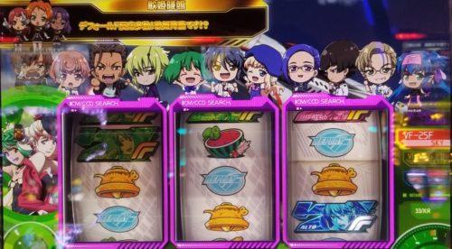 マクロス2の天井狙いにて初の歌姫降臨!バジュラッシュにも突入!!!
