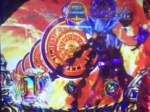 聖闘士星矢にて、虹色の押し順ナビ発生!!!モード狙いで大爆死