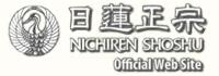 banner_nichirenshoshu