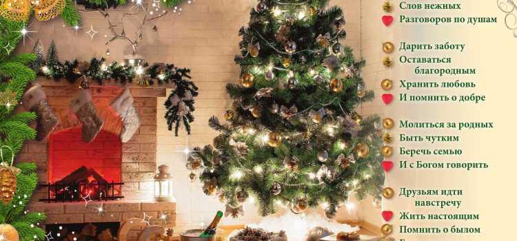 Новогодний подарок Железногорского хосписа — 2018
