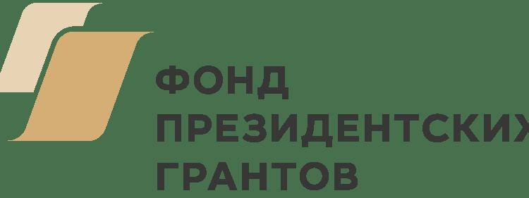 Президентский грант на проект «Мобильный хоспис»