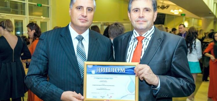 Виктор и Анатолий Стародубцевы