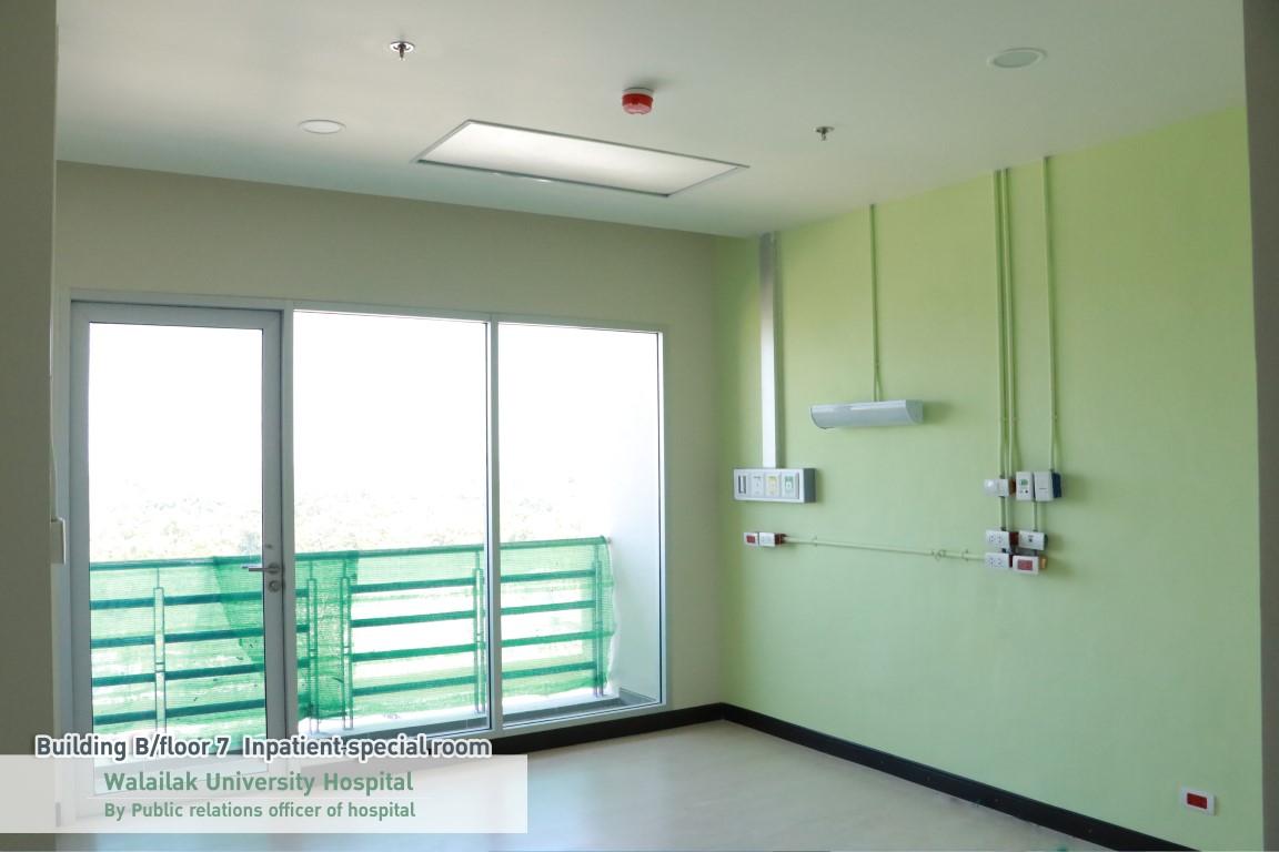 13ห้องผู้ป่วยในพิเศษ1 (Medium)