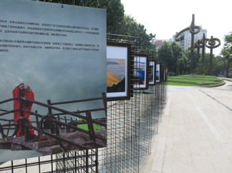 We were happy to find this photography exhibit on the Greenway with beautiful photos of what we think was Tibet.