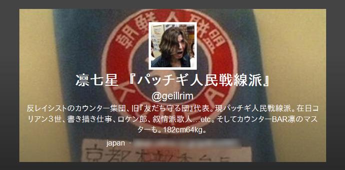 20140416154735_306_6