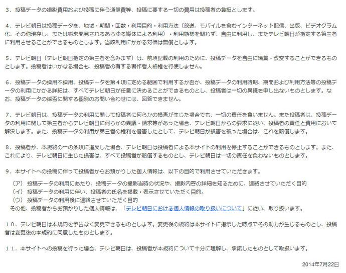 l_yuo_tvasahi_02