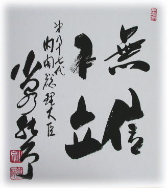 koizumi01