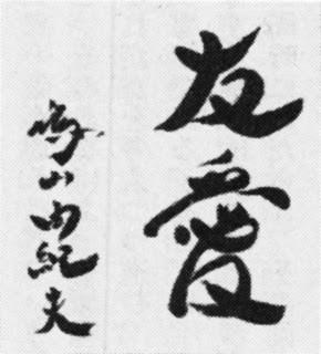 HATOYAMAYUKIO