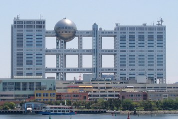Fuji_TV_headquarter