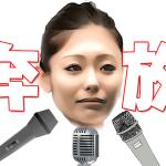 安藤美姫の奔放すぎる言動…受け入れられるか!?