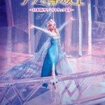 歴史的大ヒット「アナと雪の女王」 聖子以上と評価の神田沙也加・大型契約も!?