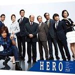キムタクHERO 8年ぶりに映画化決定!雨宮も復活!