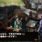 [HunterNote]MH4G:旅団キークエスト
