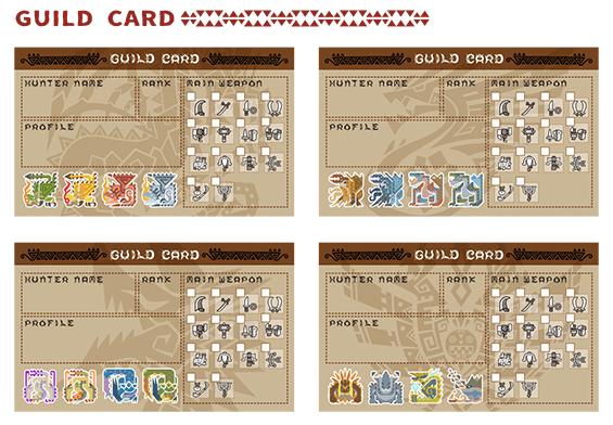 guild_card_thumbnail