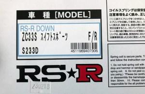 S233D