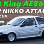 令和でも昭和の車AE86でタイムアタックを続ける土屋圭市氏
