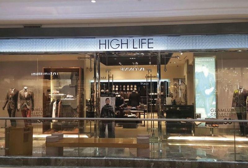 highlife_hotbook_01