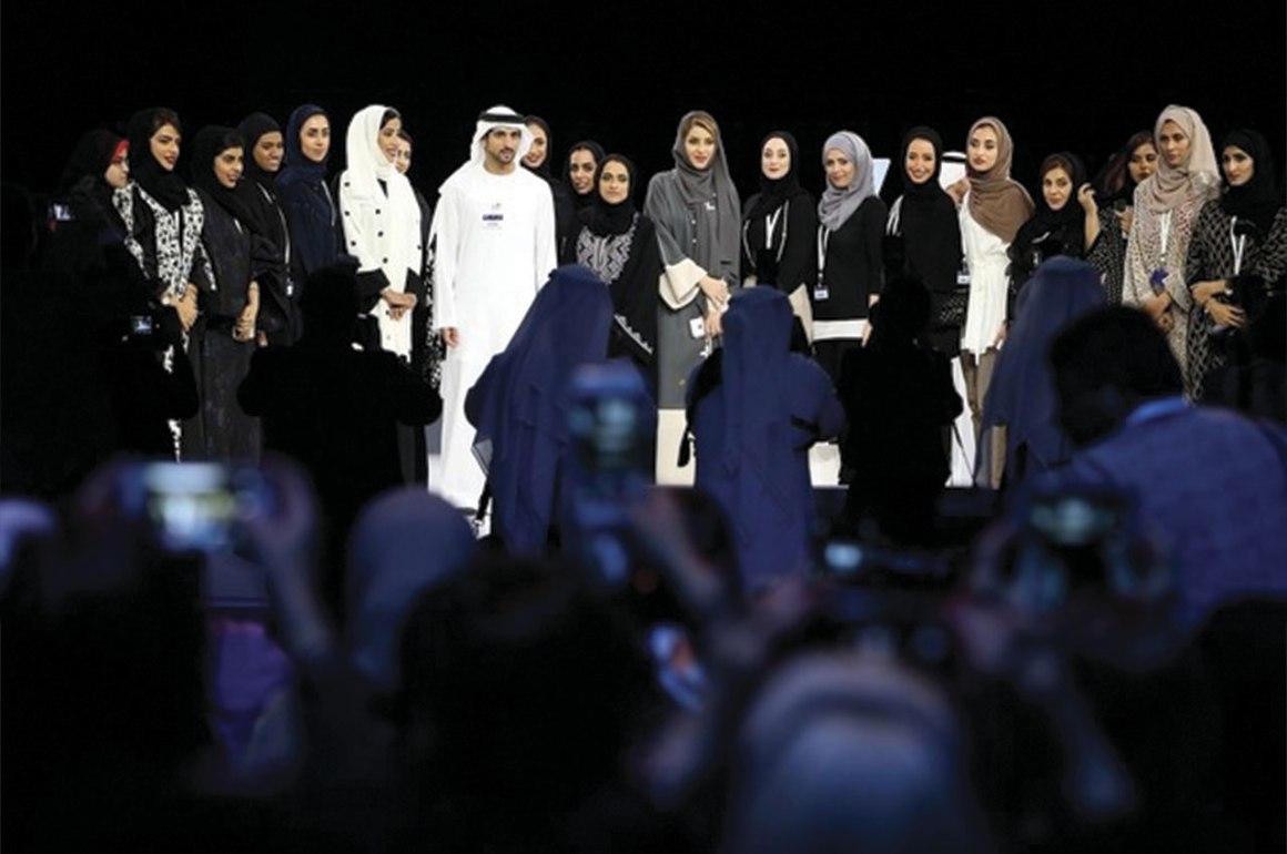 The Women's Forum for the Economy and Society - womensforum_hotbook_portada