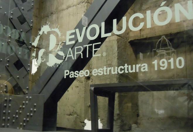 Ought To Know: Monumento a la Revolución - a14_ss_5111
