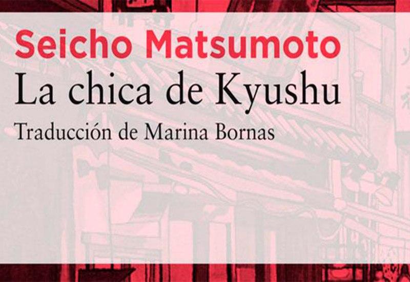 Libros para leer este verano  - la-chica-de-kyushu-final-