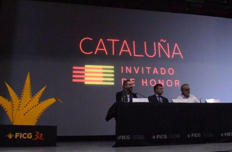 Festival Internacional de Cine de Guadalajara - FICG4