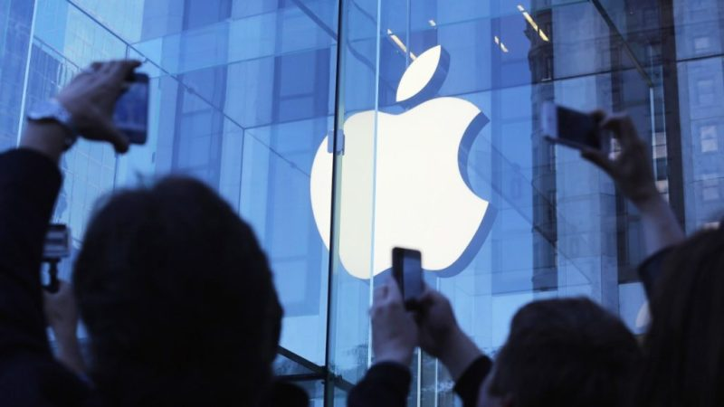 11 datos curiosos de Apple - 11-apple-wall-street