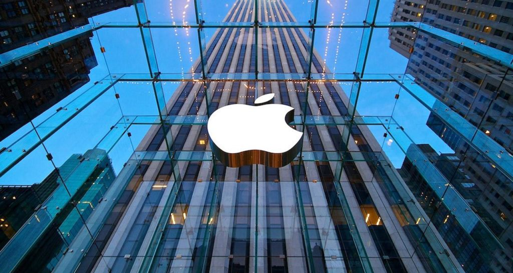 11 datos curiosos de Apple - 8. Apple 2015