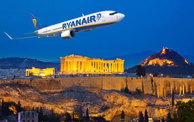 Guía para visitar Atenas - hotbook_atenas_comollegar