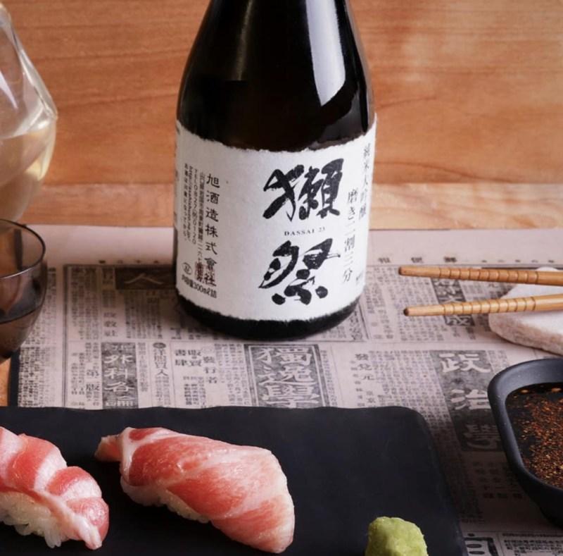 Recomendaciones para el fin de semana del 6 al 9 de junio - hotbook_recomendaciones6-9junio_sakesushi
