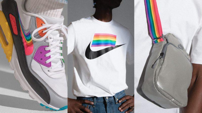 Marcas que apoyan a la comunidad LGBTQ+ - nike-pride