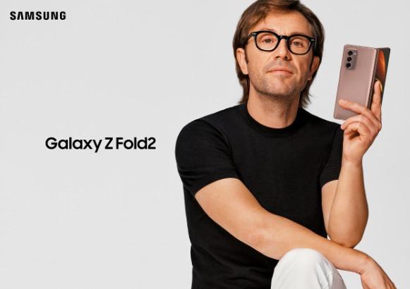 Samsung Galaxy Z Fold2, transforma el futuro