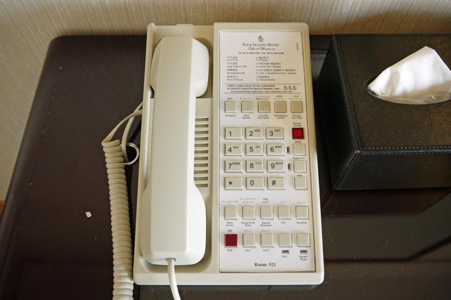 FS椿山荘_電話機
