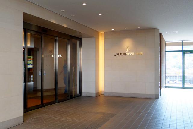JR九州ホテル長崎_エントランス
