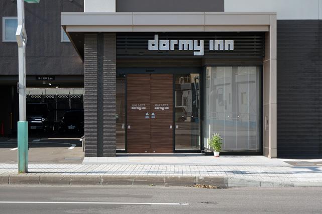 ドーミーイン網走_エントランス