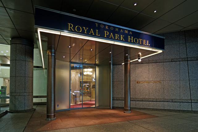 横浜ロイヤルパークホテル_エントランス