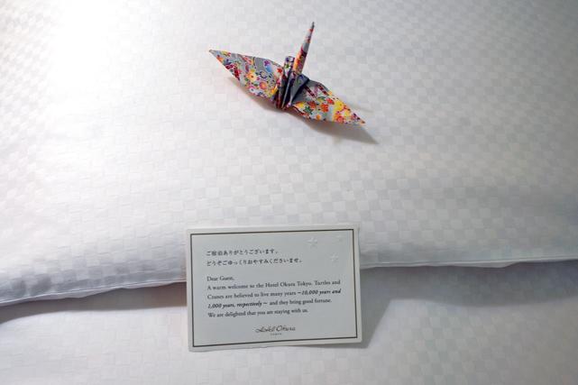 ホテルオークラ東京_スーペリアツイン