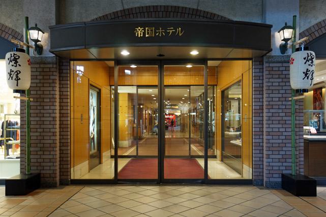 帝国ホテル大阪_1階桜広場出入口