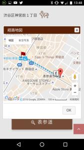 明治神宮前までの経路地図