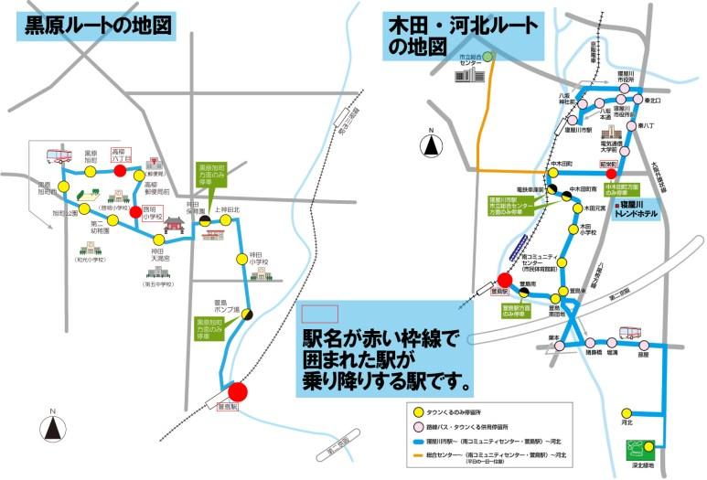 タウンくる地図
