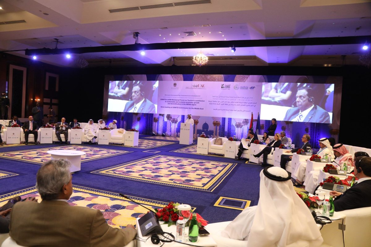 unwto-session