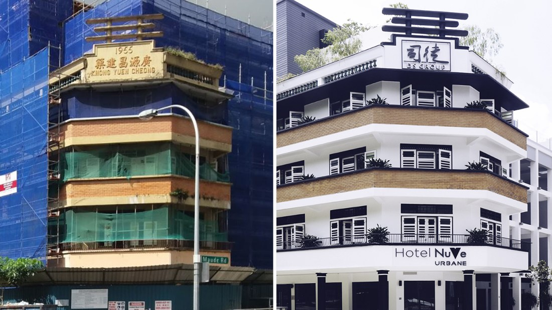 Singapore heritage building hotel nuve urbane
